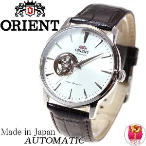 オリエントORIENTスタンダードSTANDARD腕時計メンズ自動巻きオートマチックメカニカルセミスケルトンRN-AG0014S【2017新作】
