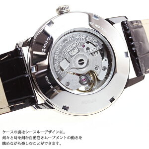 【1000円OFFクーポン!11月30日23時59分まで!】オリエントORIENTスタンダードSTANDARD腕時計メンズ自動巻きオートマチックメカニカルセミスケルトンRN-AG0014S【2017新作】