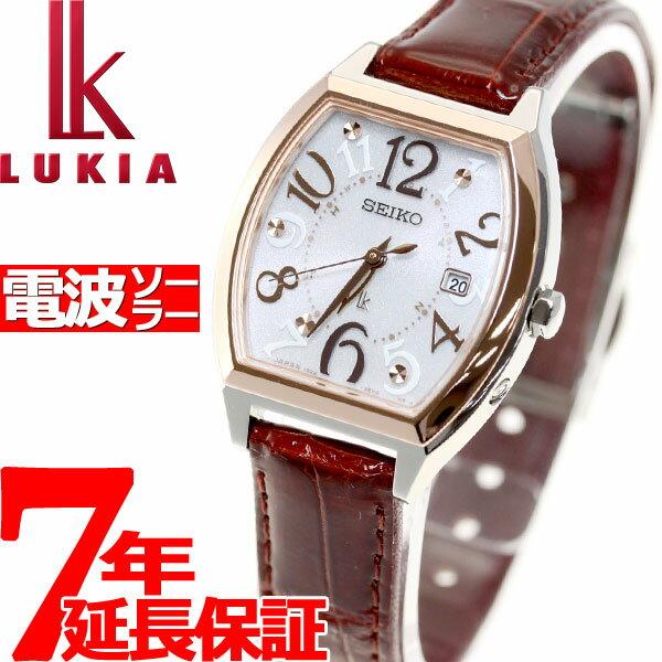 セイコー ルキア SEIKO LUKIA 電波 ソーラー 電波時計 腕時計 レディース SSVW094【2017 新作】【あす楽対応】【即納可】