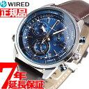 ポイント最大37倍!21日1時59分まで! セイコー ワイアード SEIKO WIRED 腕時計 メンズ ザ・ブルー THE BLUE クロノグラフ AGAW447【あす楽対応】【即納可】