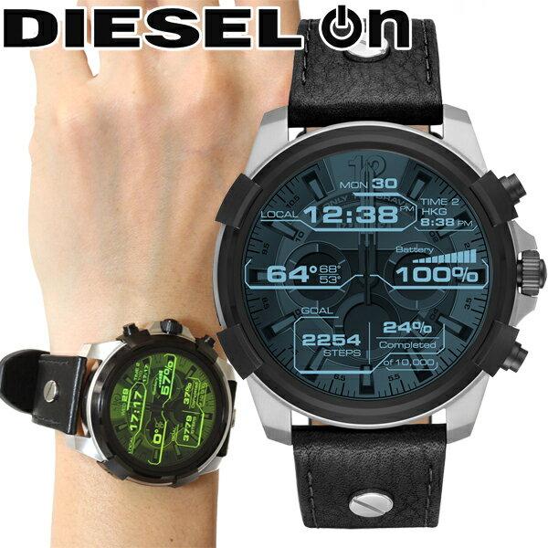 ディーゼル DIESEL ON スマートウォッチ ウェアラブル 腕時計 メンズ フルガード FULL GUARD DZT2001【2017 新作】