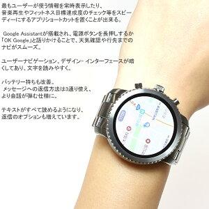 フォッシルFOSSILQスマートウォッチウェアラブル腕時計メンズエクスプローリストQEXPLORISFTW4001【2017新作】【あす楽対応】【即納可】