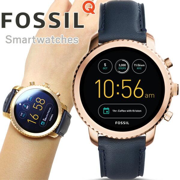 フォッシル FOSSIL Q スマートウォッチ ウェアラブル 腕時計 メンズ エクスプローリスト Q EXPLORIS FTW4002【2017 新作】【あす楽対応】【即納可】