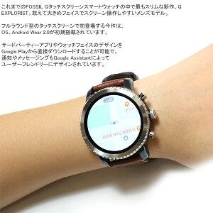 フォッシルFOSSILQスマートウォッチウェアラブル腕時計メンズエクスプローリストQEXPLORISFTW4004【2017新作】【あす楽対応】【即納可】