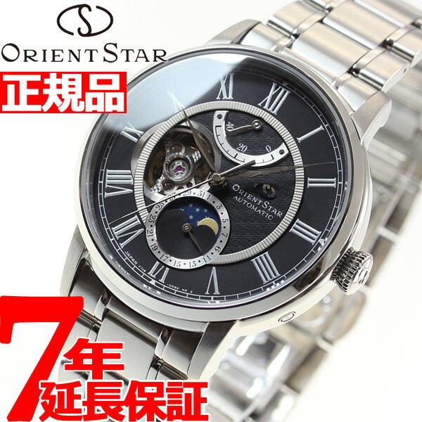 【ポイント最大37倍!さらに、クーポンで最大2000円OFF!】オリエントスター ORIENT STAR 腕時計 メンズ 自動巻き オートマチック メカニカル ムーンフェイズ RK-AM0004B