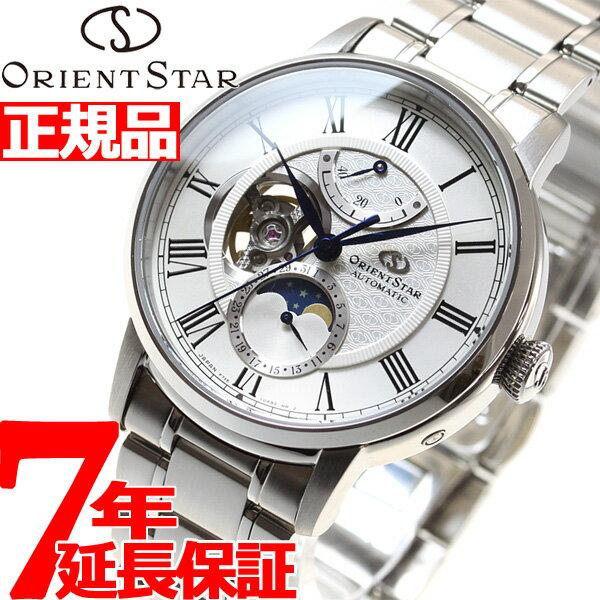 【ポイント最大37倍!さらに、クーポンで最大2000円OFF!】オリエントスター ORIENT STAR 腕時計 メンズ 自動巻き オートマチック メカニカル ムーンフェイズ RK-AM0005S
