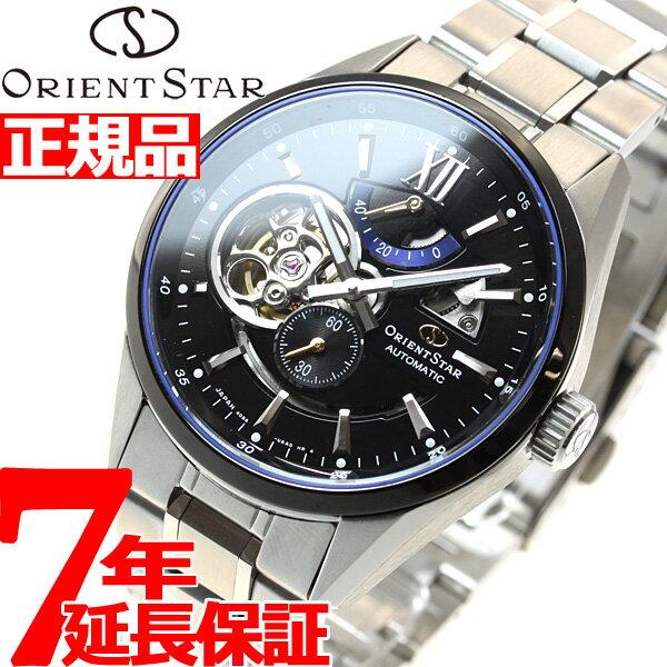 【ポイント最大37倍!さらに、クーポンで最大2000円OFF!】オリエントスター ORIENT STAR モダンスケルトン 腕時計 メンズ 自動巻き オートマチック メカニカル RK-DK0003B