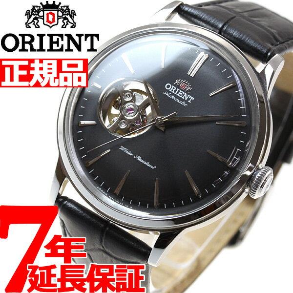 ポイント最大35倍!21日1時59分まで! オリエント ORIENT クラシック CLASSIC 腕時計 メンズ 自動巻き オートマチック メカニカル セミスケルトン RN-AG0007B