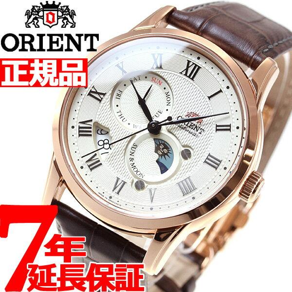 【エントリーでポイント最大4倍!19日23時59分まで!】オリエント ORIENT クラシック CLASSIC 腕時計 メンズ 自動巻き オートマチック メカニカル サン&ムーン RN-AK0001S
