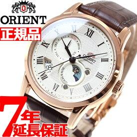 【20日0時〜♪店内ポイント最大51倍!20日23時59分まで】オリエント ORIENT クラシック CLASSIC 腕時計 メンズ 自動巻き オートマチック メカニカル サン&ムーン RN-AK0001S