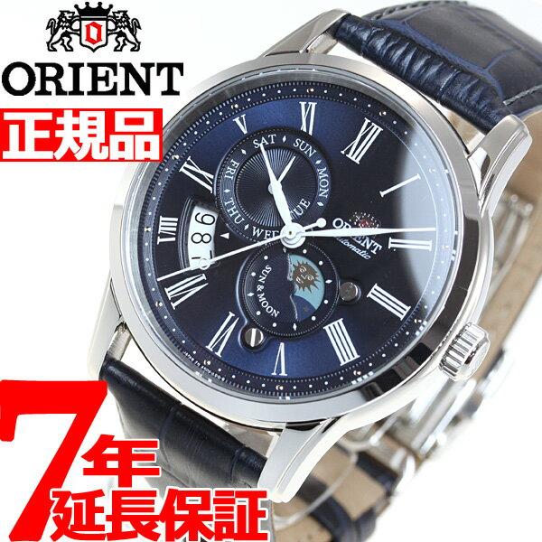 【エントリーでポイント最大4倍!19日23時59分まで!】オリエント ORIENT クラシック CLASSIC 腕時計 メンズ 自動巻き オートマチック メカニカル サン&ムーン RN-AK0004L
