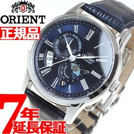 【20日0時〜♪店内ポイント最大51倍!20日23時59分まで】オリエント ORIENT クラシック CLASSIC 腕時計 メンズ 自動巻き オートマチック メカニカル サン&ムーン RN-AK0004L