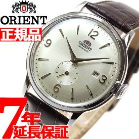 【今だけ!店内ポイント最大48倍!24日1時59分まで】オリエント ORIENT クラシック CLASSIC 腕時計 メンズ 自動巻き オートマチック メカニカル RN-AP0003S
