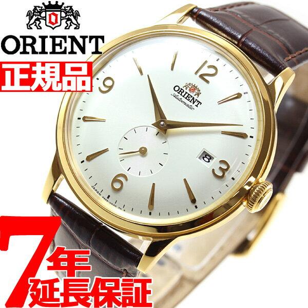 ポイント最大35倍!21日1時59分まで! オリエント ORIENT クラシック CLASSIC 腕時計 メンズ 自動巻き オートマチック メカニカル RN-AP0004S