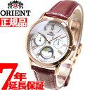 【5%OFFクーポン付!23日9時59分まで】オリエント ORIENT クラシック CLASSIC 腕時計 レディース サン&ムーン RN-KA0001A