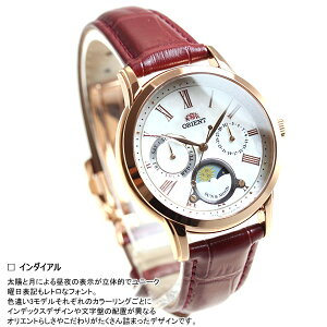 オリエントORIENTクラシックCLASSIC腕時計レディースサン&ムーンRN-KA0001A【2017新作】