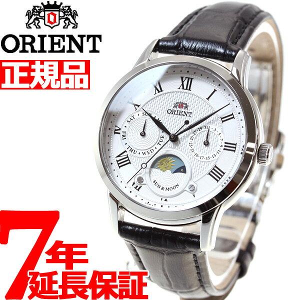 ポイント最大35倍!21日1時59分まで! オリエント ORIENT クラシック CLASSIC 腕時計 レディース サン&ムーン RN-KA0003S