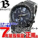 本日限定!2000円クーポン♪セイコー ブライツ SEIKO BRIGHTZ エターナルブルー 2017 限定モデル 電波 ソーラー 電波時計 腕時計 メンズ ...