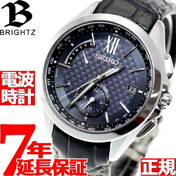 8月15日限定!最大2000円OFFクーポン配布中♪15日0時から16日9時59分まで! セイコー ブライツ SEIKO BRIGHTZ 電波 ソーラー 電波時計 腕時計 メンズ SAGA251