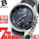 セイコー ブライツ SEIKO BRIGHTZ 電波 ソーラー 電波時計 腕時計 メンズ SAGA251【あす楽対応】【即納可】