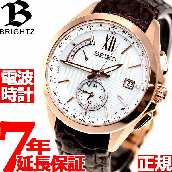 8月15日限定!最大2000円OFFクーポン配布中♪15日0時から16日9時59分まで! セイコー ブライツ SEIKO BRIGHTZ 電波 ソーラー 電波時計 腕時計 メンズ SAGA252