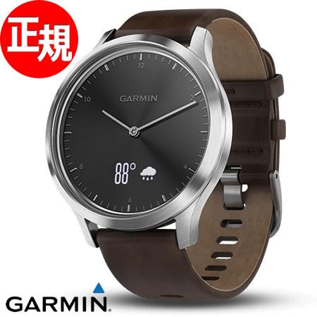 ガーミン GARMIN ヴィヴォムーブ vivomove HR Premium Black Silver スマートウォッチ ウェアラブル端末 腕時計 メンズ レディース 010-01850-74【2017 新作】
