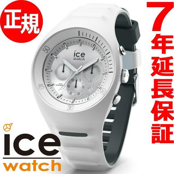 アイスウォッチ ICE-Watch 腕時計 メンズ ピエールルクレ Pierre Leclercq ホワイト 014943【2018 新作】【あす楽対応】【即納可】