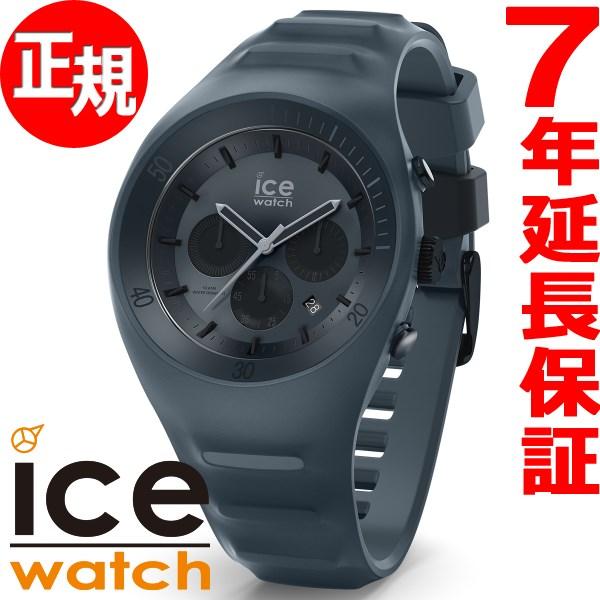 アイスウォッチ ICE-Watch 腕時計 メンズ ピエールルクレ Pierre Leclercq ブラック 014944【2018 新作】【あす楽対応】【即納可】