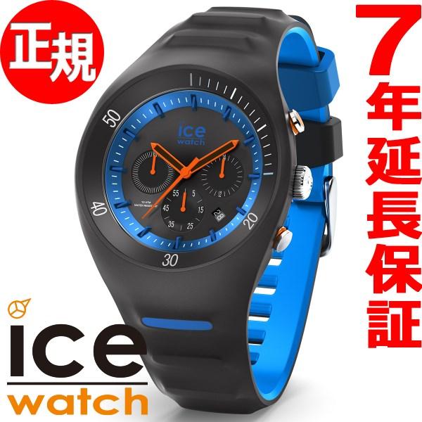 アイスウォッチ ICE-Watch 腕時計 メンズ ピエールルクレ Pierre Leclercq ディープウォーター 014945【2018 新作】【あす楽対応】【即納可】