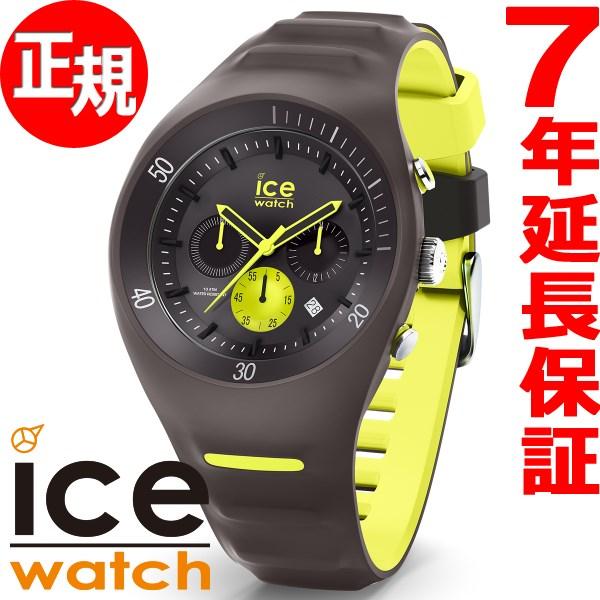 アイスウォッチ ICE-Watch 腕時計 メンズ ピエールルクレ Pierre Leclercq アンセラサイト 014946【2018 新作】【あす楽対応】【即納可】