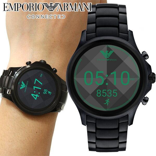 エンポリオアルマーニ EMPORIO ARMANI コネクテッド スマートウォッチ ウェアラブル 腕時計 メンズ アルベルト ALBERTO DISPLAY ART5002【2017 新作】【あす楽対応】【即納可】