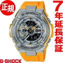 カシオ Gショック Gスチール CASIO G-SHOCK G-STEEL 腕時計 メンズ GST-410-9AJF【2018 新作】
