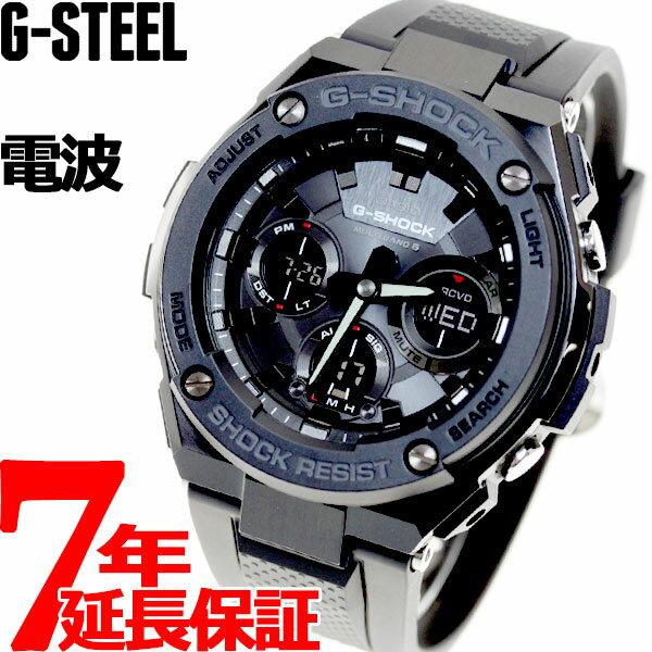 G-SHOCK 電波 ソーラー 電波時計 ブラック G-STEEL カシオ Gショック Gスチール CASIO 腕時計 メンズ タフソーラー アナデジ GST-W100G-1BJF【あす楽対応】【即納可】