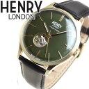 【楽天ショップオブザイヤー2017大賞受賞!】ヘンリーロンドン HENRY LONDON 腕時計 メンズ 自動巻き オートマチック チズウィック CHISWICK HL42-AS-0282