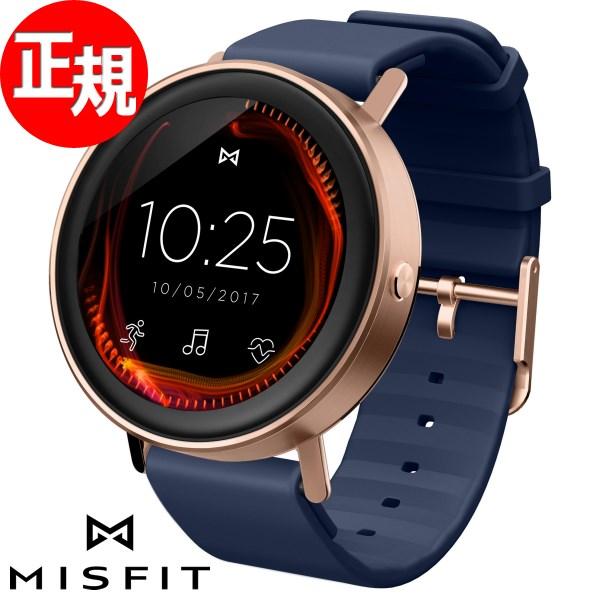 MISFIT ミスフィット スマートウォッチ ウェアラブル 腕時計 ヴェイパー VAPOR MIS7001【2017 新作】【あす楽対応】【即納可】