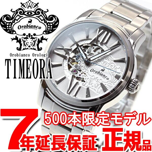 ポイント最大38倍!21日1時59分まで! オロビアンコ タイムオラ Orobianco TIMEORA 腕時計 メンズ オラクラシカ ORAKLASSICA OR-0011-100【あす楽対応】【即納可】