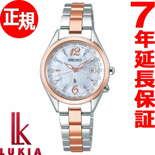 セイコー ルキア SEIKO LUKIA 電波 ソーラー 電波時計 2018 SAKURA Blooming 限定モデル 腕時計 レディース SSQV038【2018 新作】