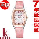セイコー ルキア SEIKO LUKIA 電波 ソーラー 電波時計 2018 SAKURA Blooming 限定モデル 腕時計 レディース SSVW116【…