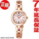 セイコー セレクション SEIKO SELECTION 電波 ソーラー 電波時計 2018 SAKURA Blooming 限定モデル 腕時計 レディース…
