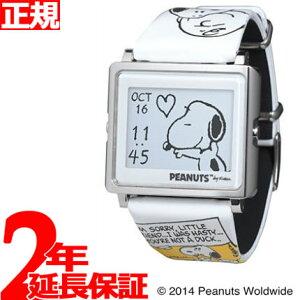 エプソンスマートキャンバスEPSONsmartcanvasPEANUTSBEAGLEHUGスヌーピーとチャーリー・ブラウン腕時計メンズレディースW1-PN10110