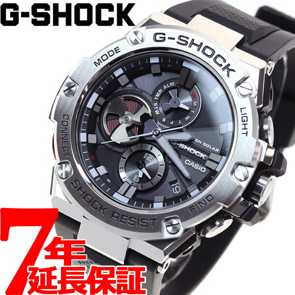 カシオ Gショック Gスチール CASIO G-SHOCK G-STEEL ソーラー 腕時計 メンズ タフソーラー GST-B100-1AJF【2017 新作】【あす楽対応】【即納可】