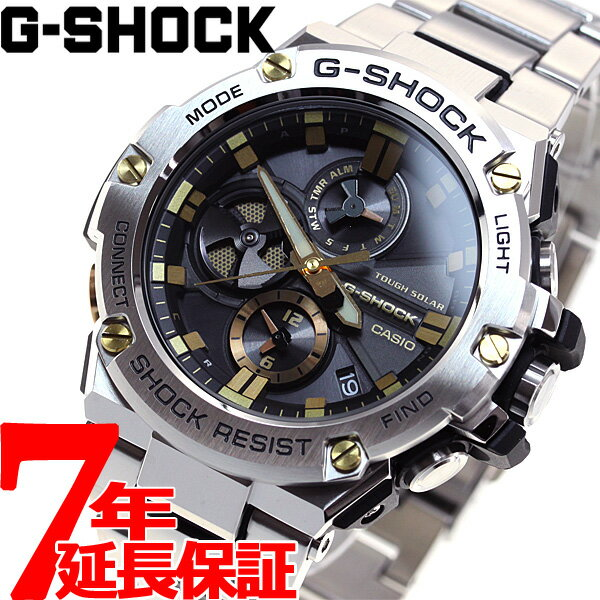 【今だけ!最大2000円OFFクーポン付!さらに店内ポイント最大43倍!】G-SHOCK G-STEEL カシオ Gショック Gスチール CASIO ソーラー 腕時計 メンズ タフソーラー GST-B100D-1A9JF