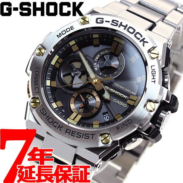 G-SHOCK G-STEEL カシオ Gショック Gスチール CASIO ソーラー 腕時計 メンズ タフソーラー GST-B100D-1A9JF【あす楽対応】【即納可】