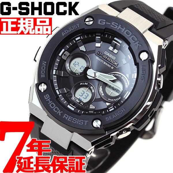 G-SHOCK 電波 ソーラー 電波時計 G-STEEL カシオ Gショック Gスチール CASIO 腕時計 メンズ タフソーラー GST-W300-1AJF【あす楽対応】【即納可】