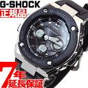 G-SHOCK 電波 ソーラー 電波時計 G-STEEL カシオ Gショック Gスチール CASIO 腕時計 メンズ タフソーラー GST-W300-1AJF