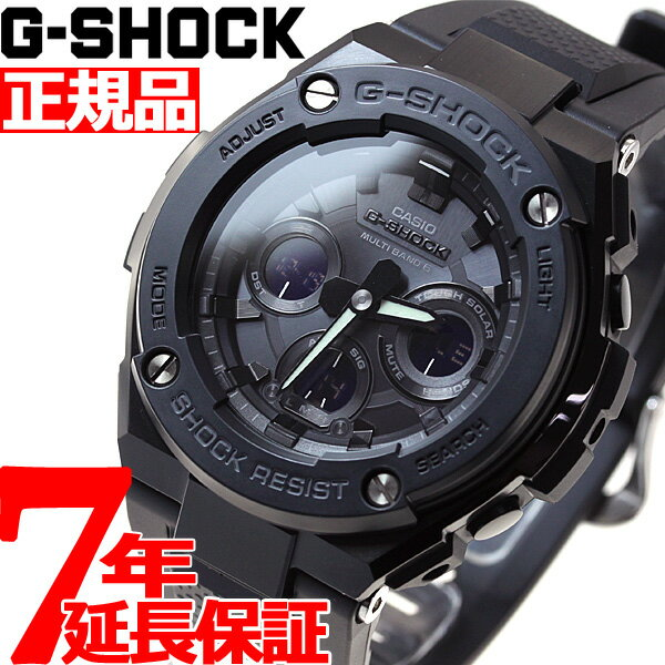 【店内ポイント最大37倍!19日9時59分まで】G-SHOCK 電波 ソーラー 電波時計 G-STEEL カシオ Gショック Gスチール CASIO 腕時計 メンズ タフソーラー GST-W300G-1A1JF