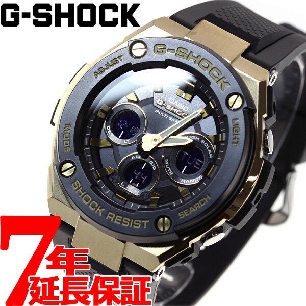 カシオ Gショック Gスチール CASIO G-SHOCK G-STEEL 電波 ソーラー 電波時計 腕時計 メンズ タフソーラー GST-W300G-1A9JF【あす楽対応】【即納可】