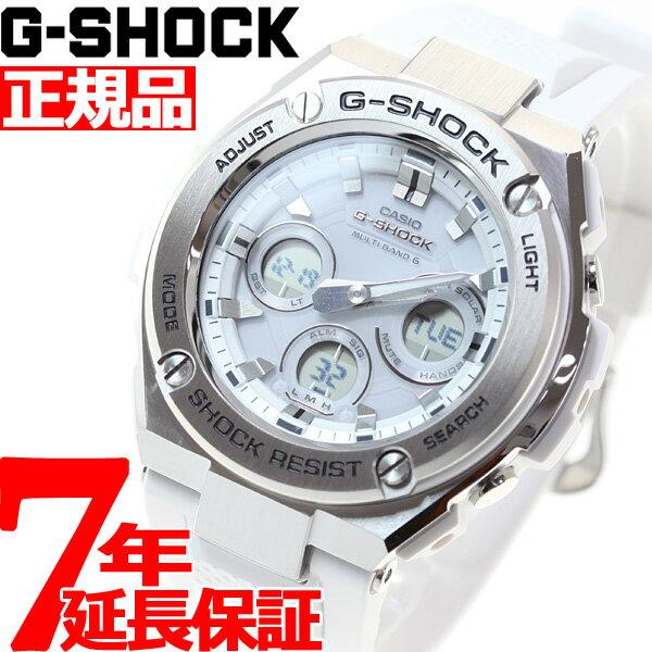 【店内ポイント最大37倍!19日9時59分まで】G-SHOCK 電波 ソーラー 電波時計 G-STEEL カシオ Gショック Gスチール CASIO 腕時計 メンズ タフソーラー GST-W310-7AJF