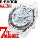 ポイント最大32倍!21日1時59分まで! G-SHOCK 電波 ソーラー 電波時計 G-STEEL カシオ Gショック Gスチール CASIO 腕時計 メンズ タフソーラー GST-W310-7AJ