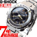 ポイント最大32倍!21日1時59分まで! G-SHOCK 電波 ソーラー 電波時計 G-STEEL カシオ Gショック Gスチール CASIO 腕時計 メンズ タフソーラー GST-W310D-1A
